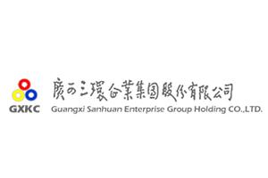 广西三环企业集团股份有限公司