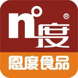 广西恩度高科技股份有限公司