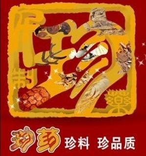 广西柳州长安制药有限公司