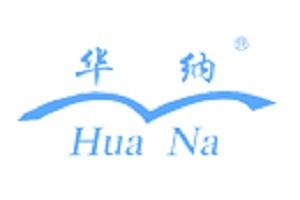 广西华纳新材料科技有限公司