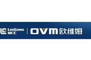柳州欧维姆机械股份有限公司