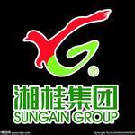 广西湘桂糖业集团有限公司
