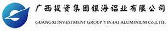 广西百色银海铝业有限责任公司