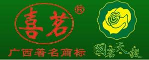 广西国茗金花茶科技有限公司