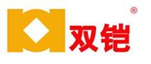 柳州市双铠工业技术有限公司