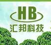 柳州市汇邦农机科技有限公司