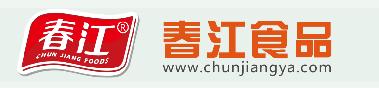 广西春江食品有限公司