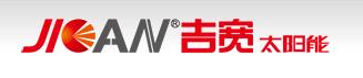 广西吉宽太阳能设备有限公司