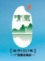 桂林恭城清泉酒业有限责任公司