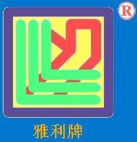 柳州市京阳节能科技研发有限公司