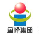 广西鱼峰集团有限公司