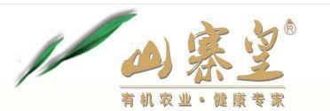 广西山寨皇农业集团有限公司