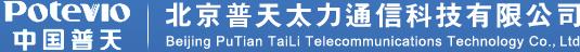 北京普天太力通信科技有限公司南宁分公司