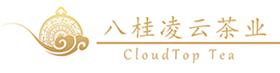 广西八桂凌云茶业有限公司
