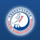 中国高科技产业化研究会产学研合作协调部