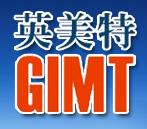 桂林英美特生物技术有限公司