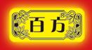 广西百方生物科技有限责任公司