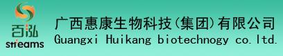 广西惠康生物科技有限公司