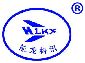 桂林航龙科讯电子技术有限公司