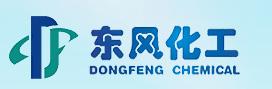 柳州东风化工股份有限公司