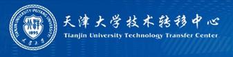 天津大学技术转移中心