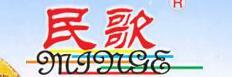 南宁民歌食品有限责任公司