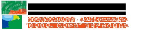 广西桂林天然食品股份有限公司