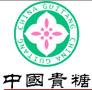 广西贵糖(集团)股份有限公司