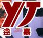 柳州市益嘉化工仪器有限公司