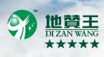 广西地赞王生物科技有限公司