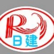 南宁市日建塑料包装有限责任公司
