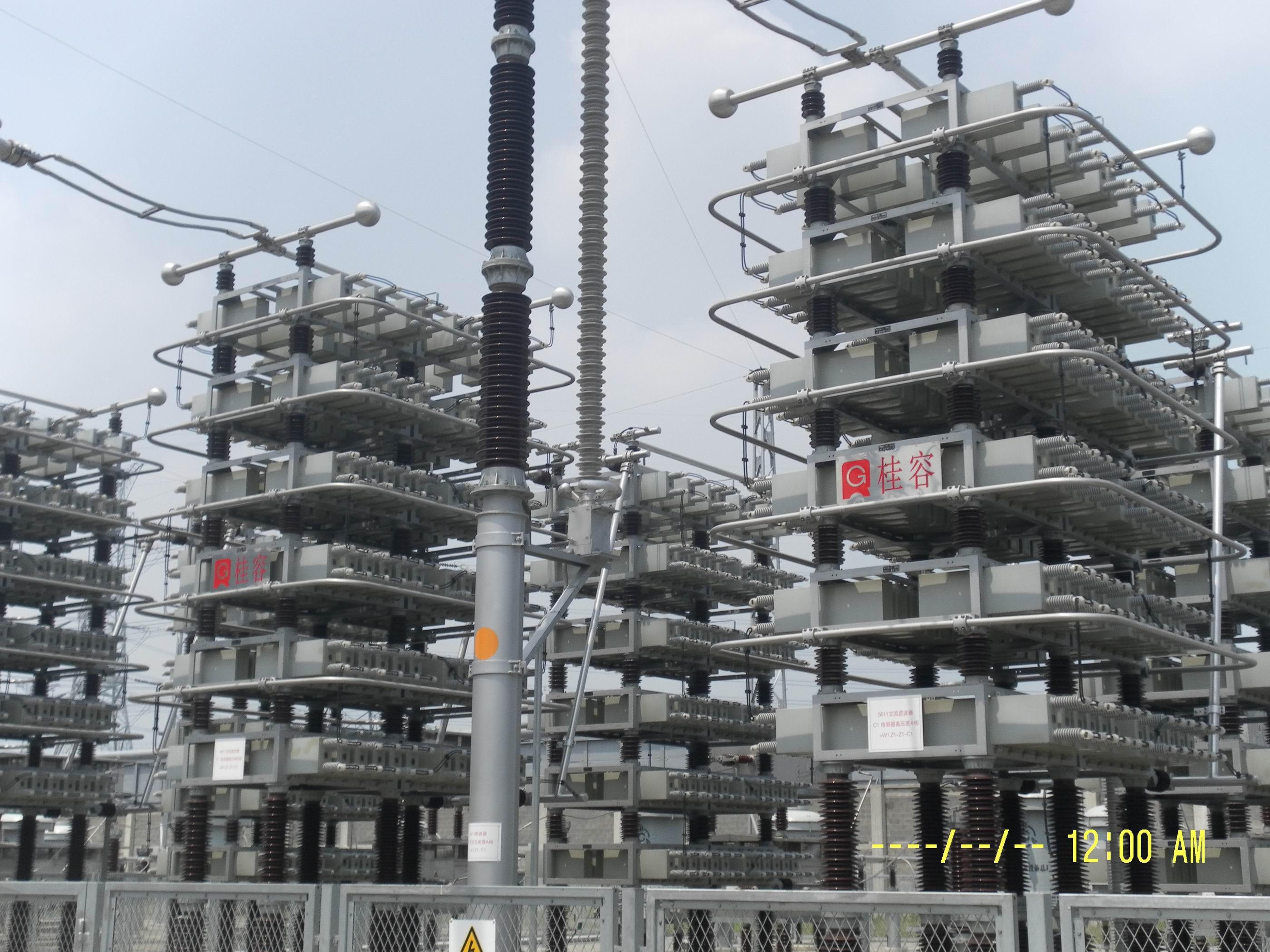 特高压直流±800kV输电工程用电容器及装置