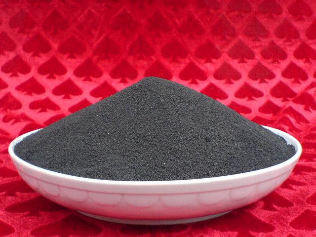 中碳钢板坯连铸专用保护渣