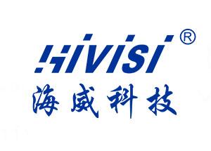 桂林海威科技股份有限公司