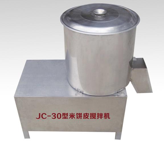 JC-30型米饼皮搅拌机