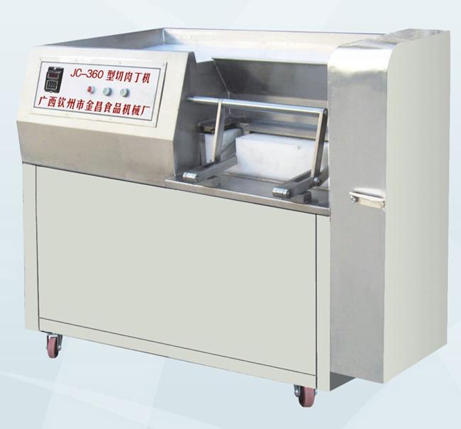 JC-360型 切肉丁机