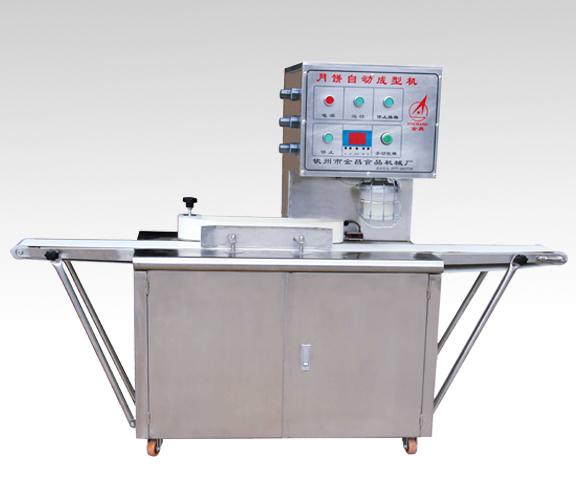 JC-610型月饼自动成型机