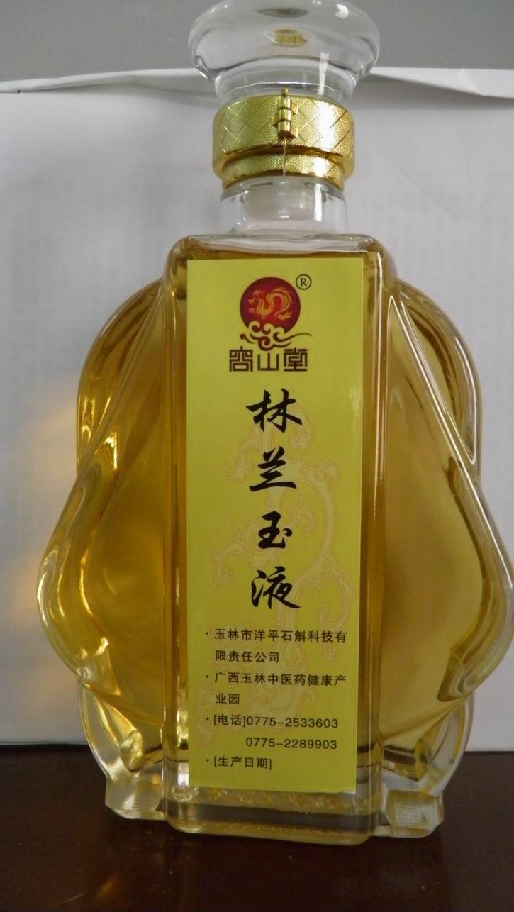 林兰玉液酒