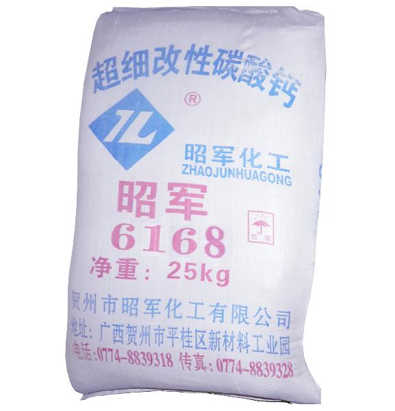 超细改性碳酸钙6168