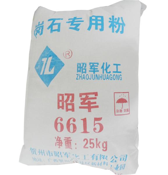 超细改性碳酸钙6158