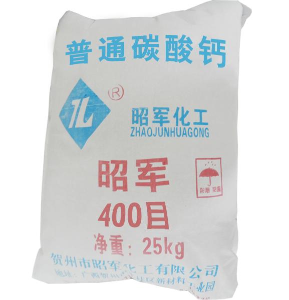 普通碳酸钙400目