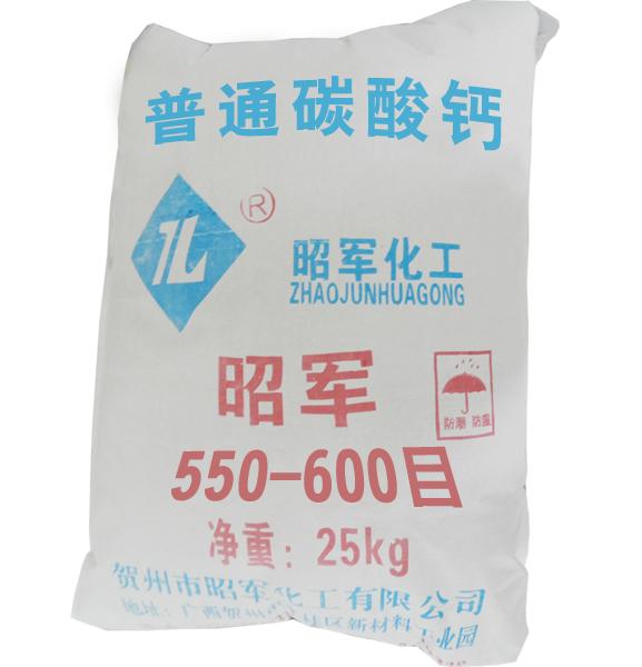 普通碳酸钙550-600目