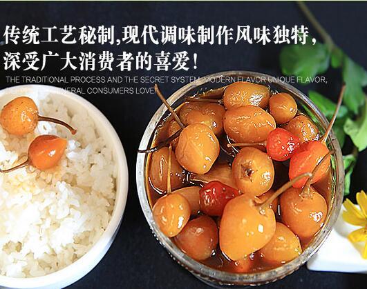 赫香源辣椒240g