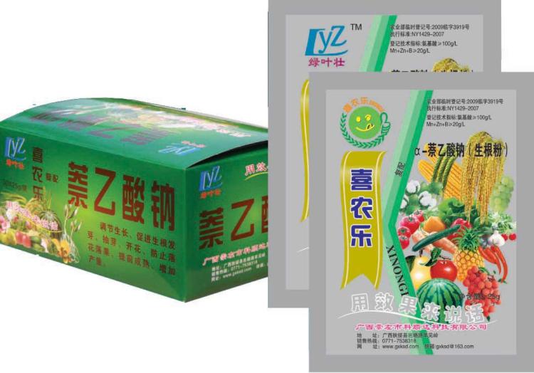 萘乙酸钠(生根粉,生根剂,发芽剂)