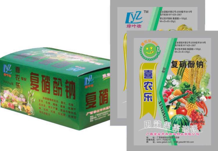 复硝酚钠-5