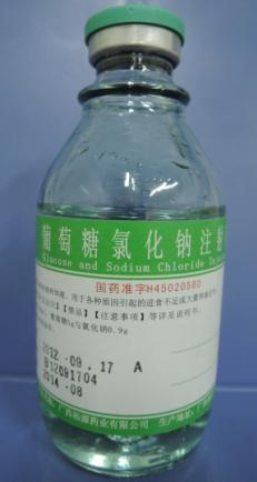 玻瓶100ml葡萄糖氯化钠注射液