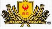 燕京啤酒玉林有限公司