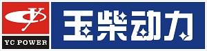 广西玉柴动力机械有限公司