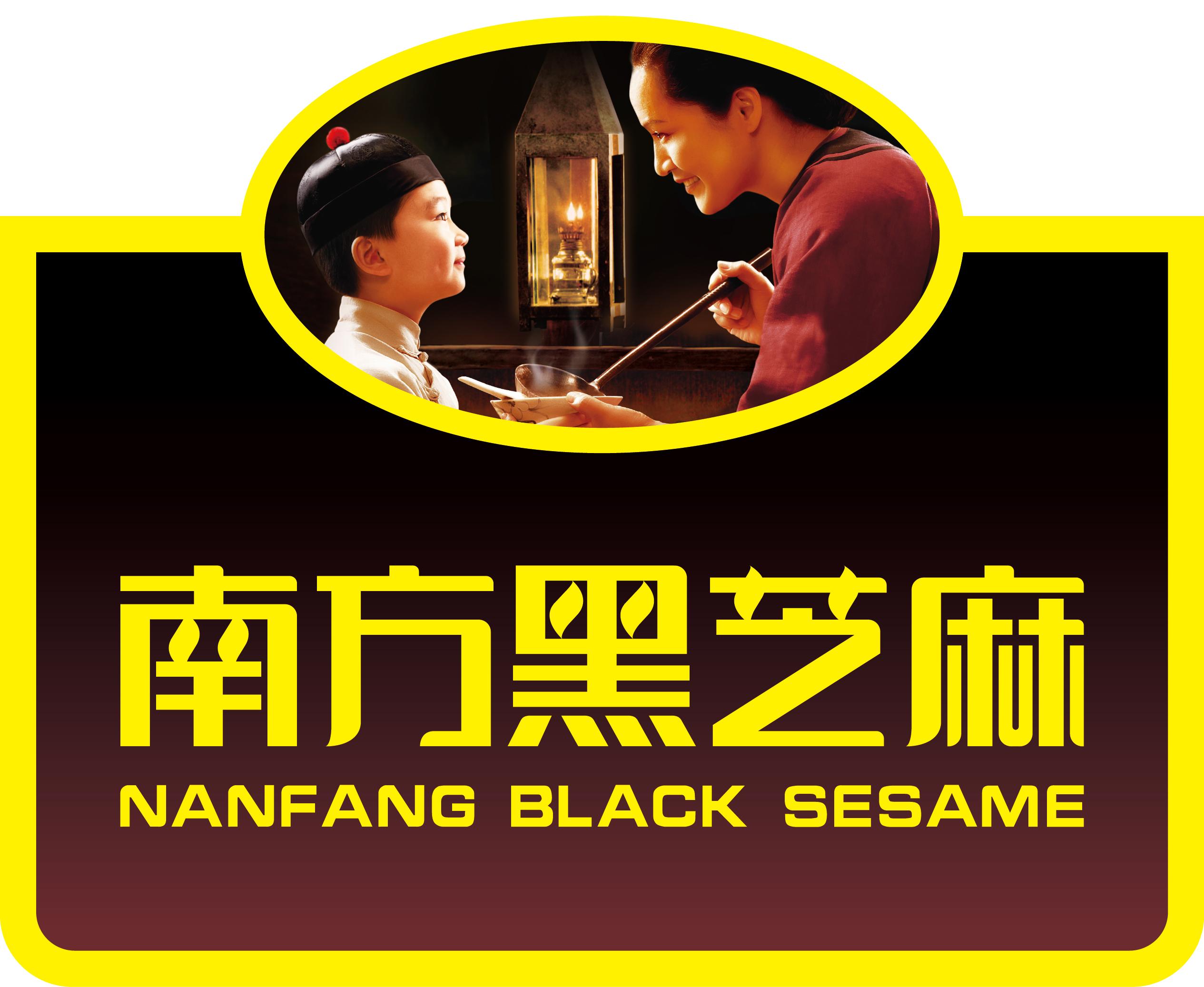广西黑五类食品集团公司