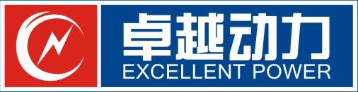 广西玉林卓越动力发电设备有限公司